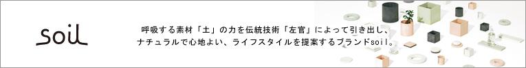 soil(������)