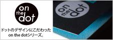 on the dot (オンザドット)